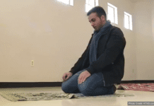McMurry Muslim prayer room