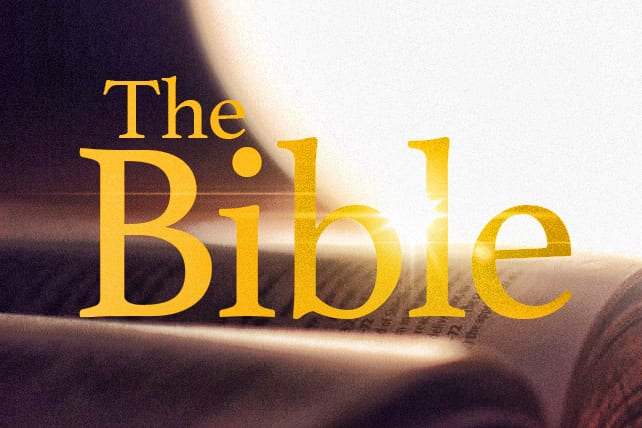 The Ridiculous Emphasis Christians Place On The Bible