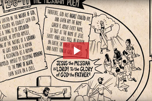 The Bible Project's Animated Explanation of Philippians Gives a Glimpse into Paul's Heart
