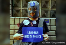 abortion in South Korea