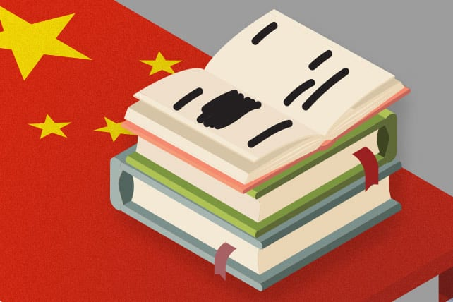 book censorhip in China